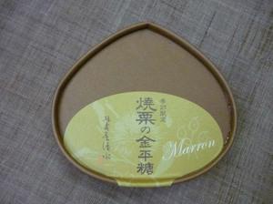 Konnpeitou