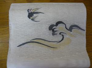 Makosuzu